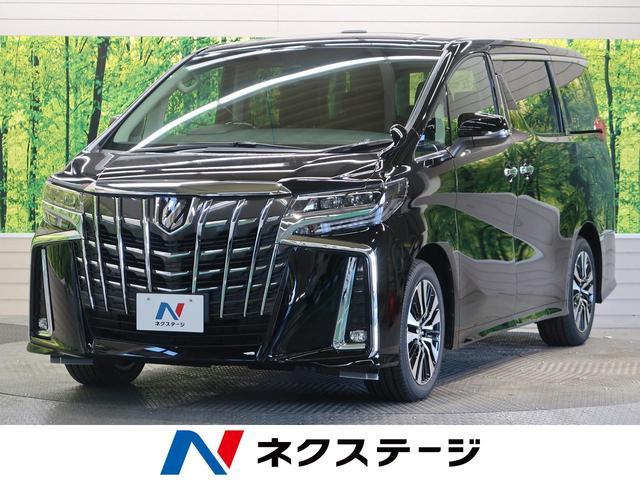 トヨタ 2.5S Cパッケージ 登録済未使用車 ルインムーンルーフ 三眼LED 9型ディスプレイオーディオ プリクラッシュ レーダークルーズ インテリジェントクリアランスソナー 電動バックドア パワーシート シートエアコン