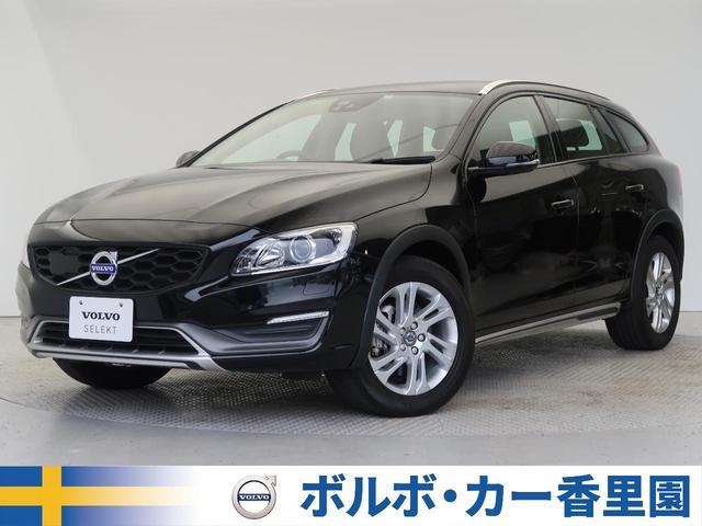 ボルボ クロスカントリー D4 SE 1オーナー 本革 純正ナビ/リアビュー