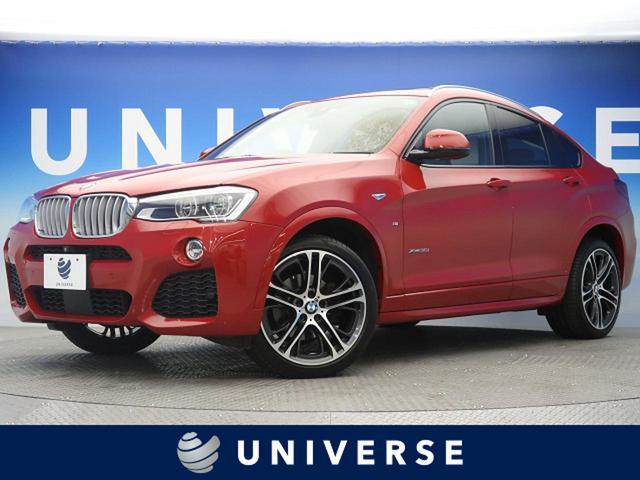 BMW xDrive 35i Mスポーツ サンルーフ 純正20インチAW ホワイトレザーシート 全席ヒーター