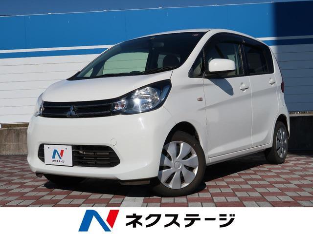 三菱 M 純正CDオーディオ アイドリングストップ キーレスエントリー 禁煙車