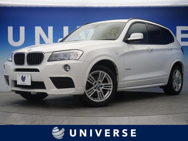BMW xDrive 20i Mスポーツパッケージ サンルーフ コンフォートアクセス クルコン パワーバックドア 純正HDDナビ パワーバックドア ブラックルーフレール