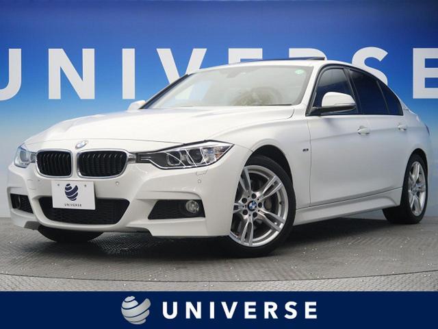 BMW アクティブハイブリッド3 Mスポーツ ワンオーナー 黒革シート サンルーフ クルーズコントロール