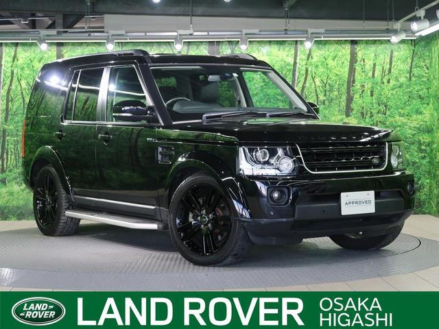 「ランドローバー」「ディスカバリー」「SUV・クロカン」「愛知県」の中古車
