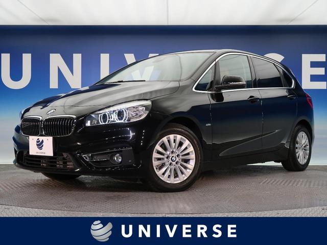 BMW 218dアクティブツアラー ラグジュアリー パーキングサポートPKG コンフォートPKG 茶革シート シートヒーター コンフォートアクセス 電動リアゲート パワーシート 純正HDDナビ ETC バックカメラ LEDヘッド 禁煙車