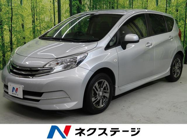 日産 ライダー 純正ナビ・スマートキー・ETC・アイドリングストップ