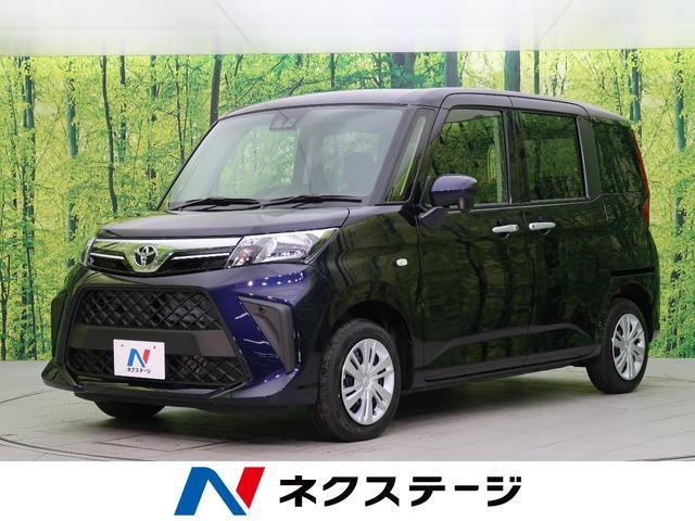 トヨタ X 登録済み未使用車 電動スライド コーナーセンサー バックカメラ スマートキー アイドリングストップ オートライト 電動格納ミラー 横滑り防止装置