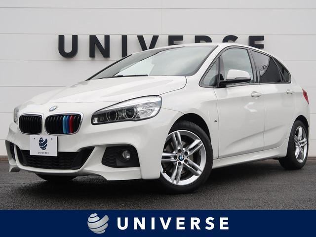 BMW 2シリーズ 218dアクティブツアラー Mスポーツ パーキングPKG 純正HDDナビ 地デジTV LEDヘッドランプ フォグ 専用17インチAW フォグランプ ミラー内蔵ETC 左右独立オートエアコン