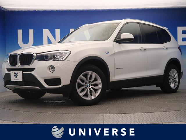 BMW xDrive 20d 純正HDDナビ インテリジェントセーフティ