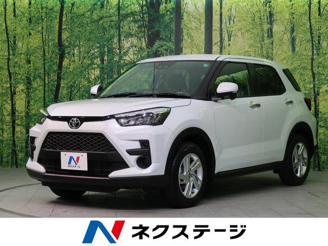 ライズ(トヨタ) G 中古車画像