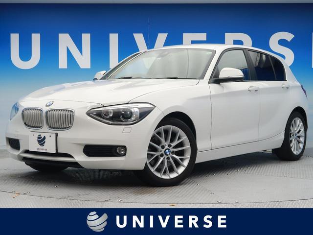 BMW 1シリーズ 116i ファッショニスタ 特別仕様車 ドライビングアシストPKG パーキングサポートPKG コンフォートアクセス ベージュレザー 純正ナビ 純正17AW
