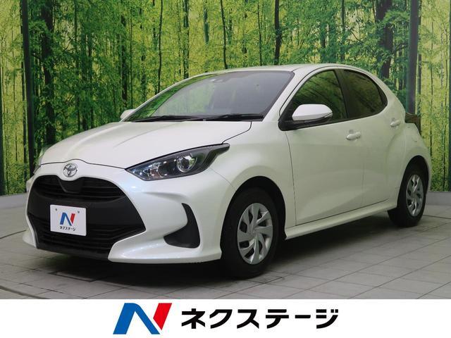ヤリス(トヨタ) X 中古車画像