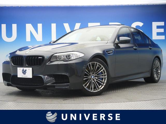 BMW M5 最出力560Ps サンルーフ 黒革シート ベンチレーション HUD 純正ナビ