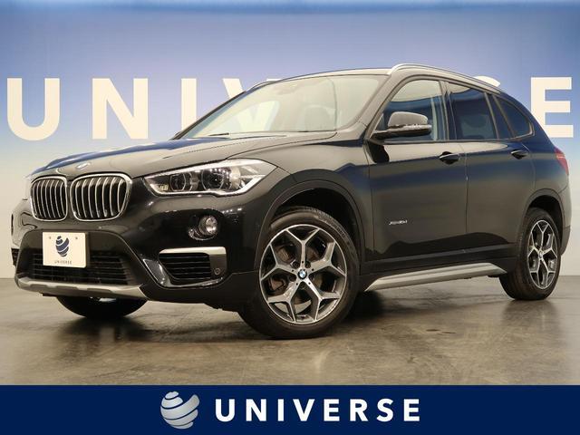 BMW xDrive 18d xライン コンフォートパッケージ 純正ナビ バックカメラ インテリジェントセーフティ 純正18インチAW LEDライト