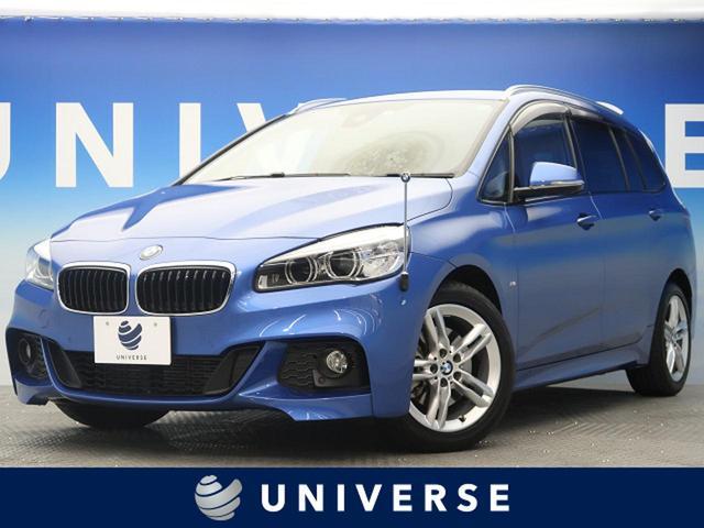 BMW 218dグランツアラー Mスポーツ ワンオーナー アドバンスドアクティブセーフティPKG アドバンスドパーキングサポートPKG コンフォートPKG
