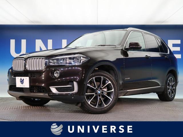BMW xDrive 35i xライン デザインピュアエクセレンスインテリア セレクトPKG コンフォートPKG LED バックカメラ 純正19インチAW ACC ハーマンカードン