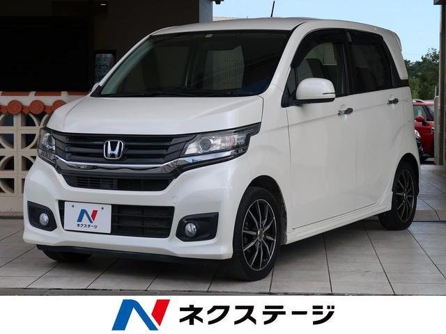 沖縄県の中古車ならN-WGNカスタム G SDナビ バックカメラ フルセグTV Bluetooth オートライト HIDヘッド
