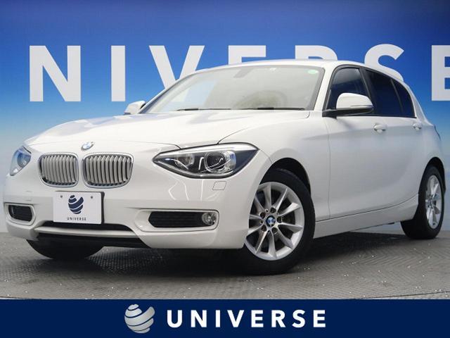 BMW 116i スタイル パーキングサポートPKG 純正HDDナビ HIDヘッド 純正16インチAW