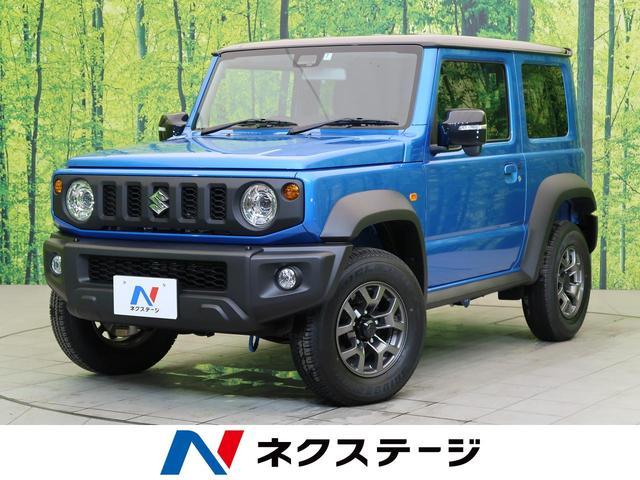スズキ JC 登録済未使用車 衝突軽減装置 4WD