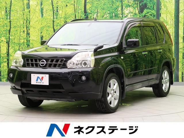 日産 20Xtt 純正SDナビ クルーズコントロール オートエアコン 全席シートヒーター フルタイム4WD オートライト オートミラー