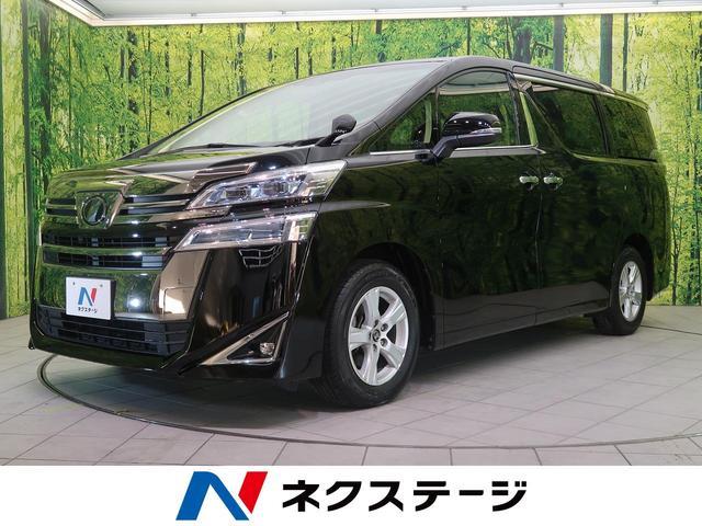 トヨタ 2.5X SDナビ レーダークルコン パワスラ
