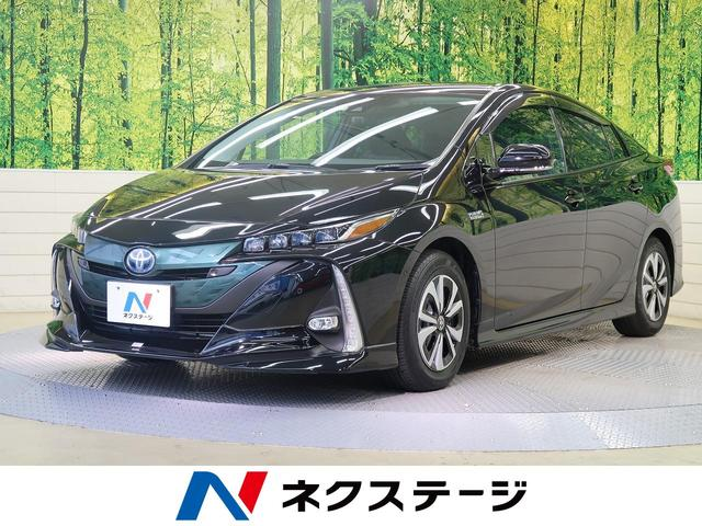 プリウスPHV(トヨタ) A 中古車画像