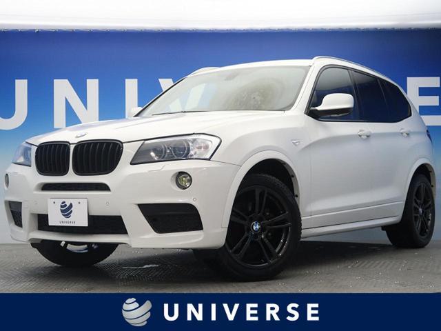 BMW xDrive 35i Mスポーツパッケージ 黒革スポーツシート 純正ナビ 純正19インチブラックAW サテンアルミルーフレール