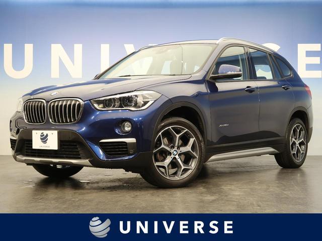 BMW xDrive 18d xライン インテリジェントセーフ 純正HDDナビ バックカメラ 電動リアゲート 純正18AW コンフォートアクセス
