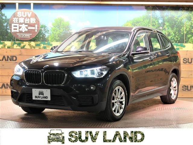 BMW xDrive 18d 4WD ディーゼル 純正ナビ 衝突軽減装置 禁煙車 クルーズコントロール クリアランスソナー LEDヘッドライト アイドリングストップ ビルドインETC スマートキー バックモニター 盗難防止装置