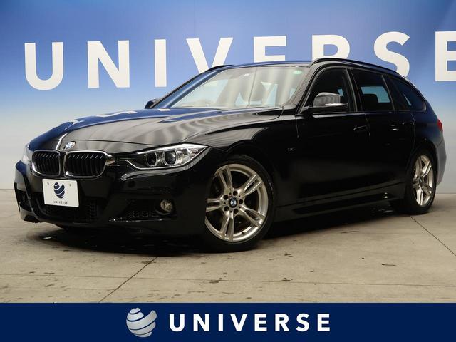 BMW 320dブルーパフォーマンス ツーリング Mスポーツ 純正HDDナビ バックカメラ ミラー内蔵ETC 純正18インチAW HIDヘッドランプ ルーフレール コンフォートアクセス  電動リアゲート 禁煙車