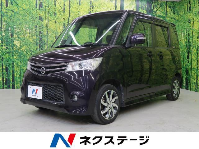 日産 E 社外ナビ・フルセグTV・スマートキー・電動スライドドア・純正15インチアルミホイール