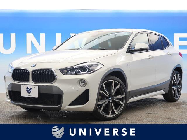 BMW X2 xDrive 20i MスポーツX アドバンスアクティブセーフティPKG ハイラインPKG 茶革シート 純正オプション20インチアルミ インテリセーフティ LEDヘッドライト シートヒーター 純正HDDナビ バックカメラ