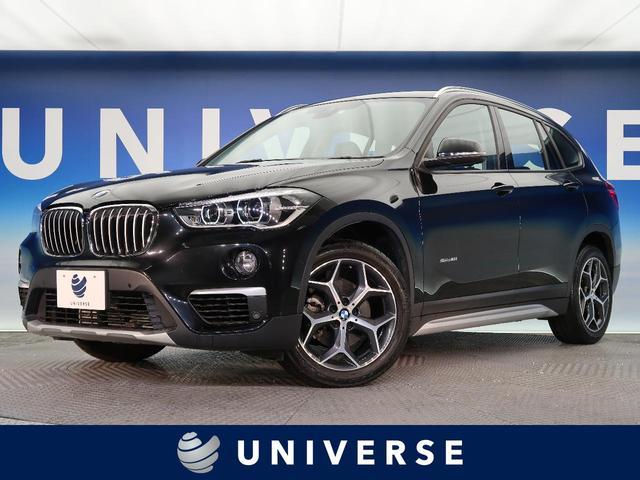 BMW sDrive 18i xライン アドバンスドアクティブセーフティPKG コンフォートPKG コンフォートアクセス LEDヘッドライト バックカメラ アダプティブクルーズコントロール レーンキープアシスト