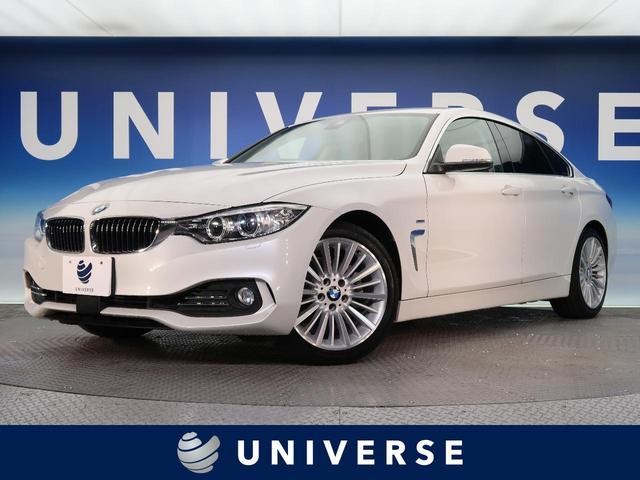 BMW 4シリーズ 420iグランクーペ ラグジュアリー 茶革 シートヒーター アクティブクルーズコントロール HID 純正HDDナビ コンフォートアクセス 電動リアゲート 純正18インチAW バックカメラ デュアルオートエアコン
