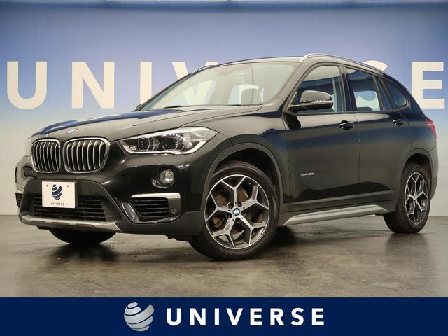 BMW sDrive 18i xライン アドバンスドアクティブセーフティPKG コンフォートPKG 純正HDDナビ バックカメラ 純正18インチアルミホイール