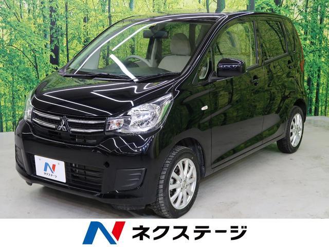 三菱 E 社外オーディオ アイドリングストップ シートヒーター