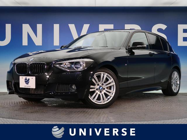 BMW 1シリーズ 116i Mスポーツ パーキングサポートパッケージ プラスパッケージ 純正HDDナビ バックカメラ コンフォートアクセス HIDヘッドライト 純正17インチアルミホイール アイドリングストップ 禁煙車 BMWモードセレクト