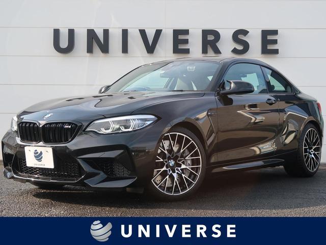 BMW コンペティション MドライバーズPKG サンルーフ ハーマンカードン 1オーナー LEDヘッドランプ ドライビングアシスト 専用19インチAW スマートキー 純正HDDナビ バックカメラ 自社買取車両