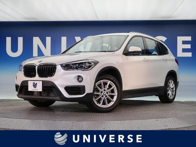 BMW xDrive 18d インテリジェントセーフティ 純正ナビ バックカメラ LEDヘッド 純正17インチAW コンフォートアクセス パワーシート ETC