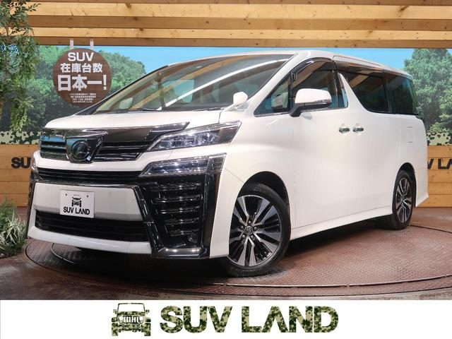 トヨタ 2.5Z Gエディション 純正SDナビ 後席モニター 電動リアゲート 両側パワスラ LEDヘッド バックモニター ETC セーフティセンス