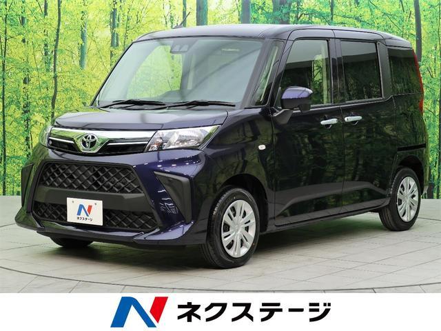 トヨタ X 新型 ナビレディパッケージ セーフティセンス 電動スライド クリアランスソナー バックカメラ レーンアシスト アイドリングストップ