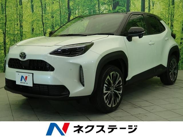 ヤリスクロス(トヨタ) Z 中古車画像