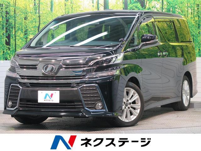 トヨタ 2.5Z Aエディション アルパイン10型BIGX 12.8インチフリップダウンモニター サンルーフ セーフティセンス 両側電動スライドドア アイドリングストップ 7人乗り ETC
