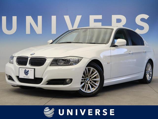 BMW 325i ハイラインパッケージ ブラックレザーシート シートヒーター パワーシート 純正HDDナビ フルセグ ルームミラー内蔵ETC 純正16AW HIDヘッド デュアルオートエアコン スマートキー