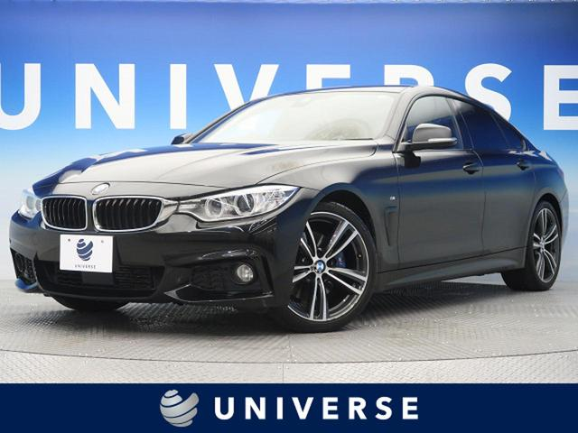 BMW 4シリーズ 420iグランクーペ Mスポーツ ワンオーナー  純正HDDナビ 電動リアゲート 純正19インチアロイホイール 前席パワーシート&ヒーター