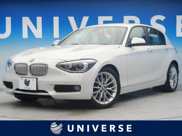 BMW 116i ファッショニスタ 370台限定車 ベージュダコタ革シート シートヒーター 1オーナー ドライビングアシストPKG iDriveナビゲーションパッケージ バックカメラ コンフォートアクセス クルーズコントロール ETC