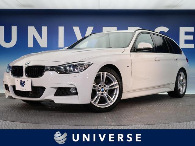 BMW 320dツーリング Mスポーツ レーンデパーチャーウォーニング 電動リアゲート バックカメラ コンフォートアクセス パワーシート クリアランスソナー HIDヘッドライト 純正HDDナビ 純正18インチAW 禁煙車 パドルシフト