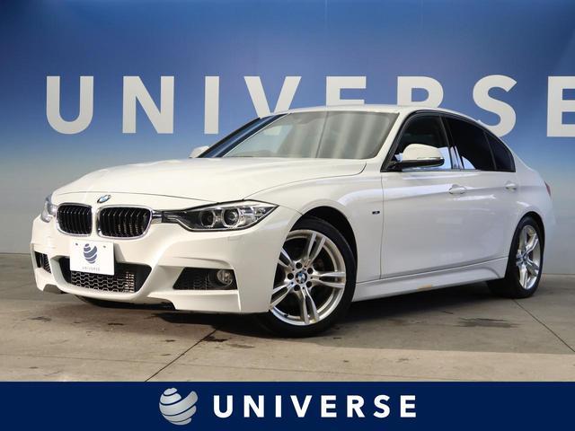 BMW 320d Mスポーツ Mスポーツ専用アルカンターラシート 純正18インチアルミホイール バックカメラ パワーシート 純正HDDナビ 禁煙車 ルームミラー内蔵ETC HIDヘッド