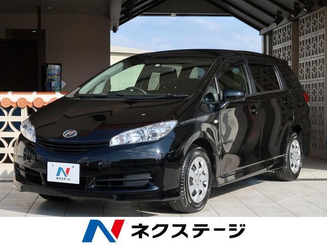 沖縄県豊見城市の中古車ならウィッシュ 1.8X 社外SDナビ キーレスエントリー 横滑り防止 ETC フルセグTV