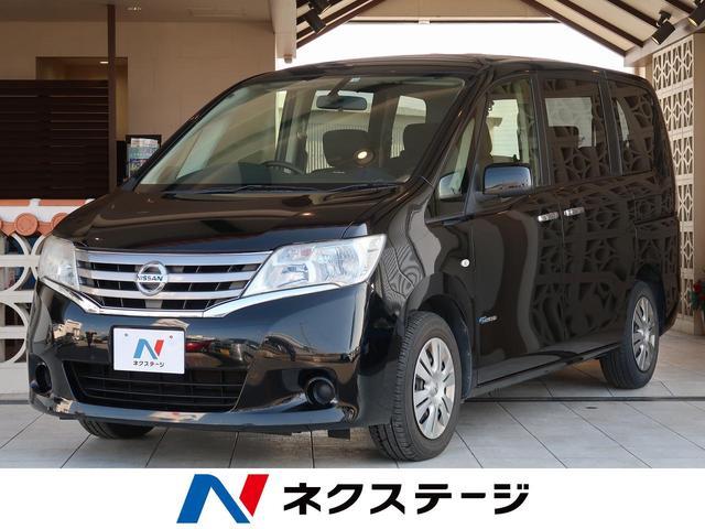 沖縄県の中古車ならセレナ 20X S-ハイブリッド 純正SDナビ フルセグ バックカメラ 電動スライドドア オートライト クルコン