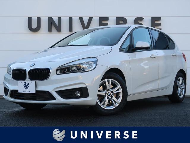 BMW 218dアクティブツアラー プラスPKG/パーキングサポートPKG 純正HDDナビ バックカメラ 衝突軽減機能 LEDヘッドランプ 左右独立オートAC フォグランプ ミラー内蔵ETC 純正アルミ